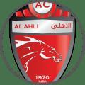 Al Ahli - Team Logo