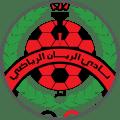 Al Rayyan - Team Logo